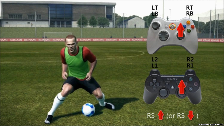 Как делать финты в PES 13 - 6 Декабря 2012 - Учебник - Сайт о симуляторах PES and FIFA